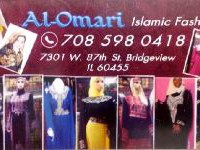 Al-Omari