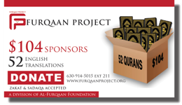 Furqaan Project